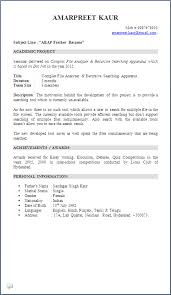 resume samples for net freshers