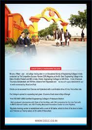 Cisco Cse Salary Chirala Engineering College Cecc Prakasam Admissions
