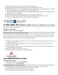 Skills On A Resume Examples by Resume Cv Naeem Ahmad Elv Engineer
