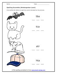 gallery 1st grade math worksheets best games resource