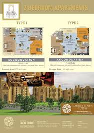 floor plan of 2 bedroom apartments bahria heights in bahria town