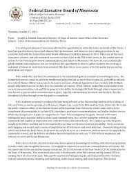 feb letter of recommendation