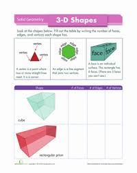 geometric shapes worksheet education com