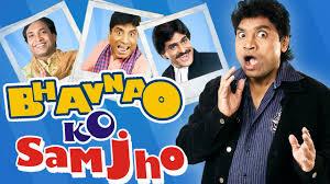 film comedy on youtube bhavnao ko samjho 2010 hd johnny lever kapil sharma best