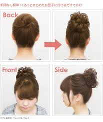 bun scrunchie hair higaki rakuten global market wig hair bobbles bun updo