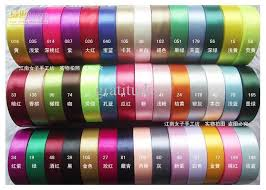 silk satin ribbon 2018 25mm rib lace silk ribbons 25 yard diy manual materials