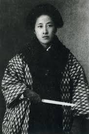 christian couture si鑒e social qiu jin 秋瑾 ch iu chin 1875 1907