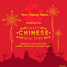 wedding wishes in mandarin happy new year china 2018 dog year wishes wishes