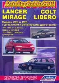 old cars and repair manuals free 2007 mitsubishi lancer electronic toll collection 46 best mitsubishi images on cars automobile and autos