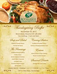 thanksgiving buffet rockledge country club