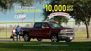 Classic Chevrolet Trucks - classic chevrolet sugar land 2016 silverado july 2016 youtube