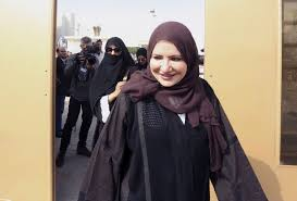 evolving role of saudi women is the focus of new initiatives al