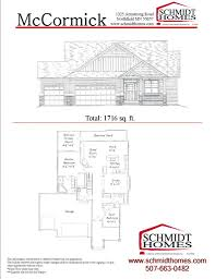 floor plan agreement one story homes schmidt homes