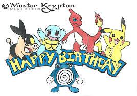 Pokemon Birthday Meme - pokemon happy birthday clipart
