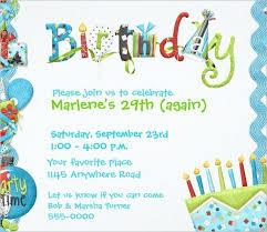 bday invitations templates best 20 printable birthday invitations