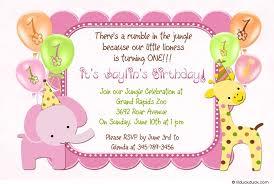 birthday invitation words birthday invitation wording free invitations ideas