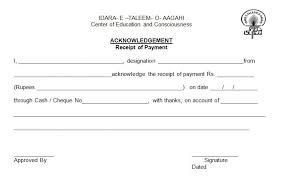 doc 750476 cash acknowledgement receipt u2013 18 payment receipt