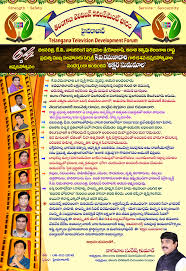 Gruhapravesam Invitation Cards In Telugu Retirement Banners In Telugu Casanovabanner Com