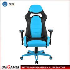 Office Chair Wheel Base High Quality Office Executive Pu Computer Chair Wheel Base No