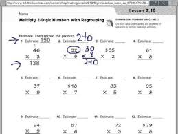 go math 2 10 multiply 2 digit numbers with regrouping youtube