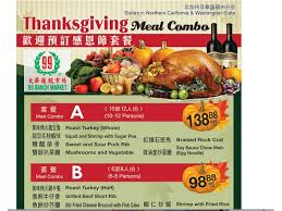 ready to heat thanksgiving meals popular at los altos markets