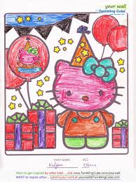 work colouring name kalyan age 8 years class 3