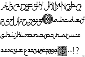 identifont faux arabic