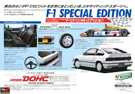 f1 edition crx and civic si ipg parts blog ipgparts com