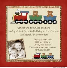 twin train birthday invitation cute choo choo text siblings