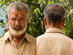 mens new hair styles elakiri community south indian hairstyles for mens hairstyles by unixcode