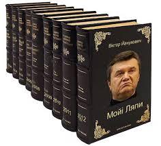 У Януковича нет необходимости выступать в Раде, - ПР - Цензор.НЕТ 1025