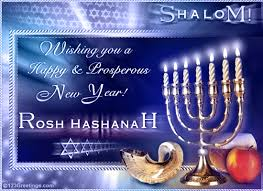 prosperous rosh hashanah free wishes ecards greeting cards 123