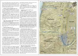 Judea Map Satellite Bible Atlas By William Schlegel Bibleplaces Com