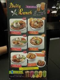hap meals station level 1 menara hap seng weekend treat