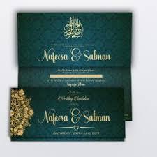 islamic wedding cards muslim wedding cards mehndi walima and islamic wedding invitations