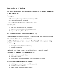 goal setting for ap biology wikispace