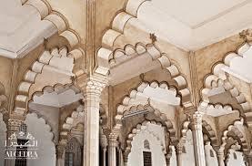 Islamic Decorations For Home Islamic Interior Design Mesmerizing Interior Design Ideas