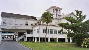 St Joseph Home by Saint Joseph Mercy Hospital Georgetown Guyana