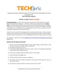 tech girls application form 2016
