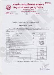 clearance certificate sample income source certificate kiec