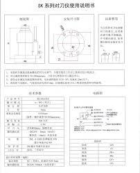 mitsubishi montero wiring diagram lefuro com