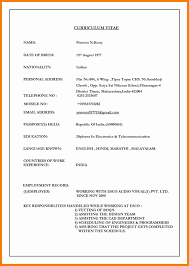 federal government resume template federal government resume format federal government resume format