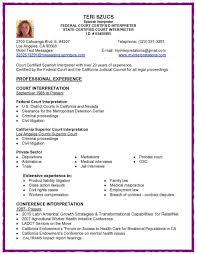 Resume Sample Waitress Spanish Waitress Combination Resume Sample Spanish Resume