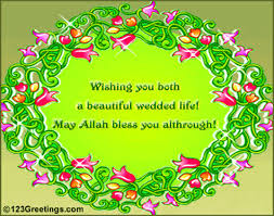 wedding wishes and blessings allah s blessings free around the world ecards greeting cards