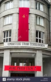 Union Army Flag Soviet Union Flag Stock Photos U0026 Soviet Union Flag Stock Images