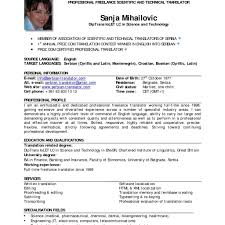 updated resume templates updated resume templates fred resumes