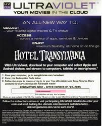 free hotel transylvania ultraviolet code uv flixster vudu