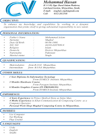 Actor Sample Resume Example Compare And Contrast Research Papers Listing Marketing