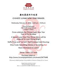 where to celebrate new years in chicago chicago chinatown chamber of commerce 2016 lunar new year