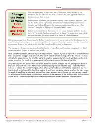 change the point of view worksheets worksheets activities and